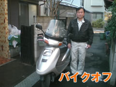240125_bike.jpg