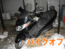 240130_bike.jpg