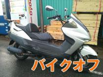 240203_bike.jpg