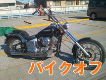 240204_bike.jpg