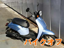 240209_bike.jpg