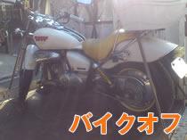 240210_bike.jpg
