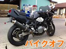 240211_bike.jpg