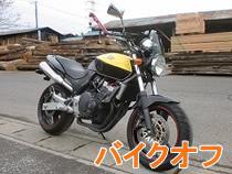 240224_bike.jpg