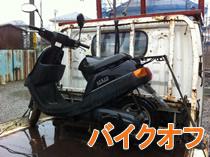 240305a_bike.jpg