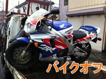 240305b_bike.jpg