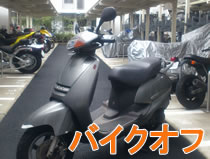 240310_bike.jpg