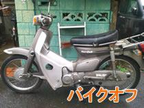 240324_bike.jpg