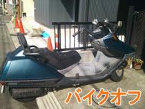 240325_bike.jpg