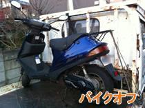 240327_bike.jpg