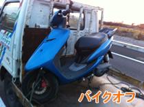 240330_bike.jpg