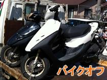 240411_bike.jpg