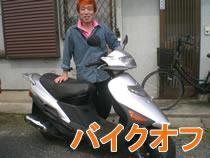 240417_bike.jpg