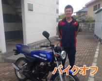 240420_bike.jpg