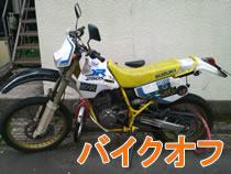 240422_bike.jpg