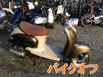 240424_bike.jpg