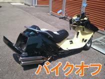 240428a_bike.jpg