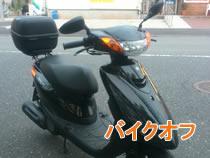 240428b_bike.jpg