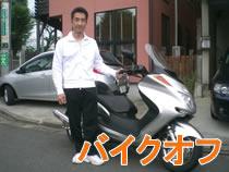 240501a_bike.jpg