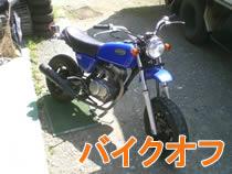 240502_bike.jpg