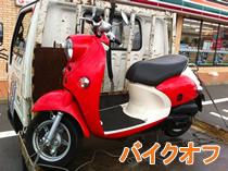 240506_bike.jpg
