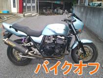 240512a_bike.jpg