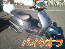 240512b_bike.jpg