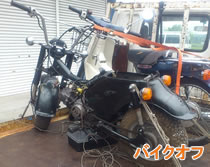240515_bike.jpg