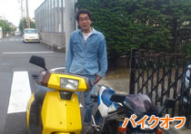 240516_bike.jpg
