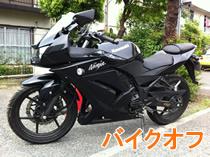 240520_bike.jpg