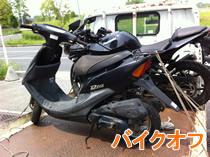 240521_bike.jpg