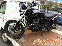 240525_bike.jpg