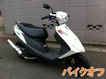 240526a_bike.jpg