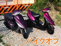 240526b_bike.jpg
