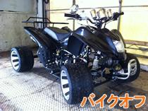 240528_bike.jpg