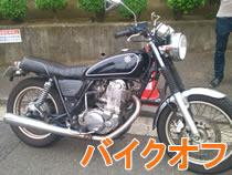 240530a_bike.jpg