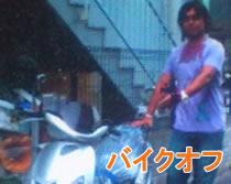 240604_bike.jpg
