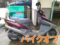 240609_bike.jpg