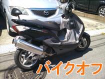 240610_bike.jpg