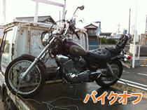 240614_bike.jpg
