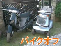240614a_bike.jpg