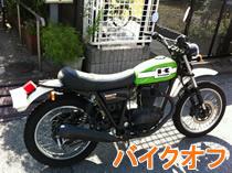 240614b_bike.jpg