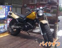 240615_bike.jpg