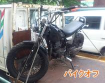 240620_bike.jpg