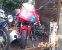 240622_bike.jpg