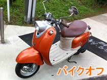 240625_bike.jpg