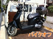 240629_bike.jpg