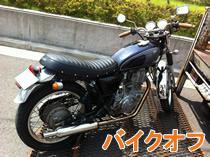 240630_bike.jpg