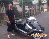 240705_bike.jpg