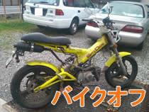 240707_bike.jpg